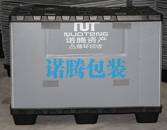 贵州吹塑围板箱