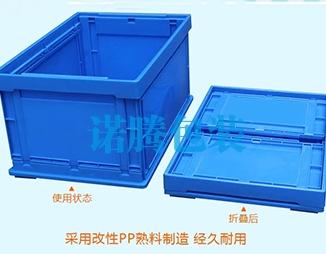 折叠塑胶周转箱
