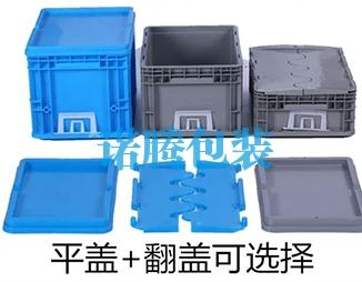 重庆加盖塑胶箱