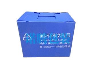 重庆插口式中空板周转箱