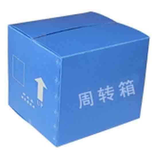 塑料周转箱厂家教您如何选购塑料箱?